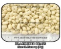 cowpeas [big] - product's photo