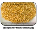 split pigeon peas (big) - product's photo