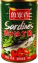 425g canned sardine with tomato sauce - product's photo