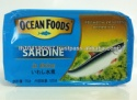 canned sardine in brine - product's photo