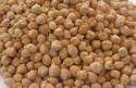grade a kabuli chickpeas - product's photo