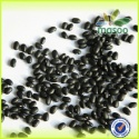 chinese black kidney bean - product's photo