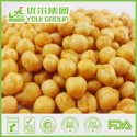 healthy snack bacon chickpeas with brc - product's photo