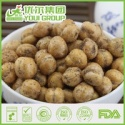 black pepper chickpeas  - product's photo