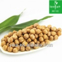 salted flavor fried chickpeas  - product's photo