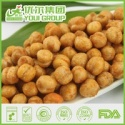 spicy roasted chickpeas  - product's photo