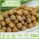 newest healthy, nutritious fried chickpeas - product's photo
