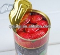 fresh canned strawberry in syrup - product's photo