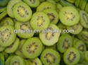 canned kiwi in ls - product's photo