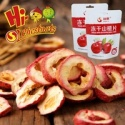 organic hawthorn berry fruit chips, freeze dried fruit chips - product's photo