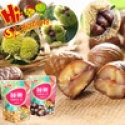 organic roasted peeled chestnut wholesale healthy nuts snacks - product's photo