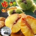 halal and kosher snacks food,roasted peeled chestnuts snacks - product's photo