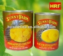 canned sweet sliced pineapple - product's photo