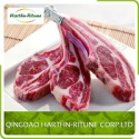 frozen lamb - product's photo
