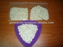 white kidney beans (size:200) - product's photo