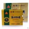 chuanzhen qingchuan compressed black fungus - product's photo