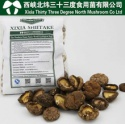 ad dried shiitake mushroom from - product's photo