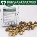 premium dried cultivated source shiitake mushroom - product's photo