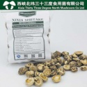 dried xixia shiitake mushroom - product's photo