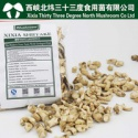 dried shiitake mushroom foot dried mushroom stem - product's photo