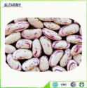 light speckled kidney beans(long shape) - product's photo