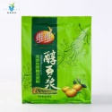 sugar free beverage non-gmo instant soy drink powder - product's photo