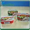 canned sardines in soybean oil - product's photo
