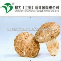 small packing fresh shiitake mushroom - product's photo