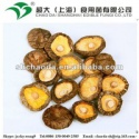 new dried shiitake mushroom - product's photo