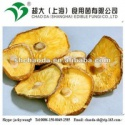 thin stemless dried shiitake mushroom - product's photo