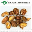 general lever dried shiitake mushroom - product's photo