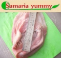frozen pork stomach from russia - product's photo
