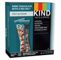 chocolate nuts - product's photo