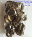 chinese dried black shiitake mushroom 1lb - product's photo