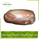 frozen boneless lamb - product's photo