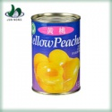 fresh canned peach - product's photo