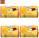chocolate pudding flavour - product's photo