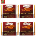 cube shape chocolate walnut kernel flavour - product's photo
