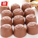 kinder chocolate with rose shape - product's photo