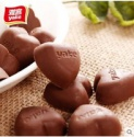 chocolate with heart love shape - product's photo