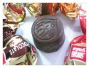 yake lelo paste filled chocolate - product's photo