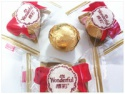 hazelnut chocolate with gold ball - product's photo