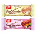 grain oatmeal chocolate - product's photo