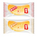 yake sweet gummy candy with orange shape - product's photo