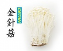 needle mushroom - product's photo