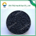 high quality organic black soy bean - product's photo