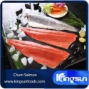 good quality frozen chum salmon fish - product's photo