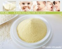 infant cereal with 10% milk powder - product's photo