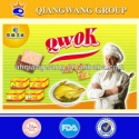 qwok brand series halal food seasoning cube - product's photo