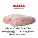 chikken brest fillet bonelees  - product's photo